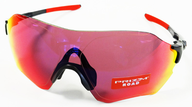 what is the difference between oakley radar range and path