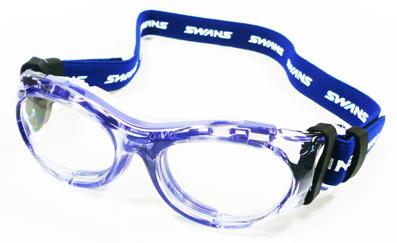 de26308c3c Eye guard glasses jpg 397x243 Eye guard svs 700n glasses